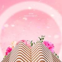 하나뿐인 내편 OST Part.33 (KBS 주말드라마)
