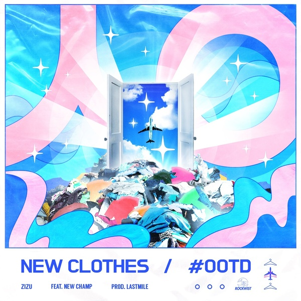 새 옷 (#ootd)