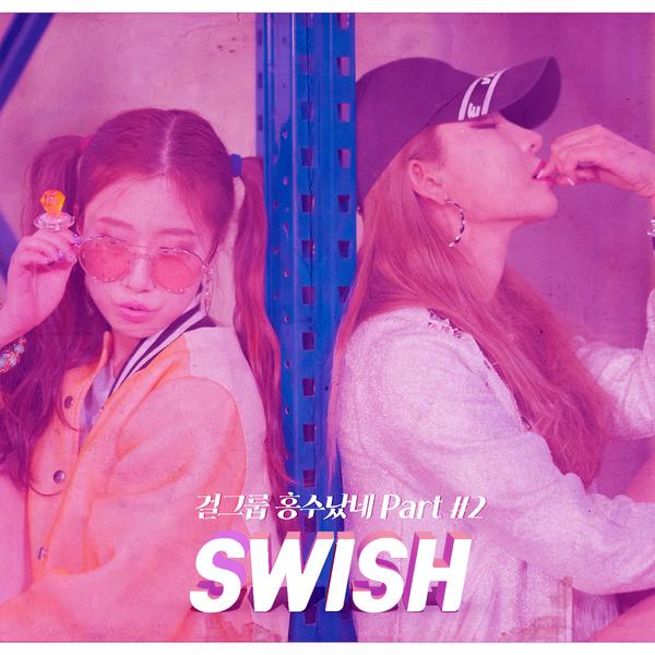 미드나잇 Project single Album Vol.2