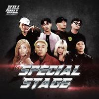 킬빌 Special Stage