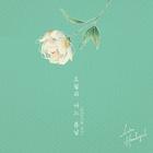 오월의 어느 봄날 (Feat. 첸 (CHEN))