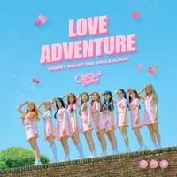 Cherry Bullet 2nd Single Album LOVE ADVENTURE