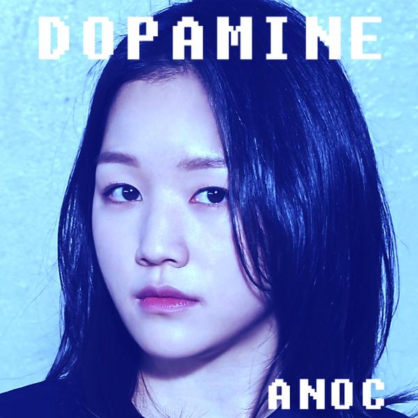 도파민 (Dopamine)