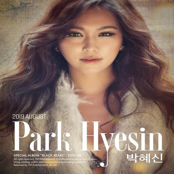Special Album 'Black Pearl'