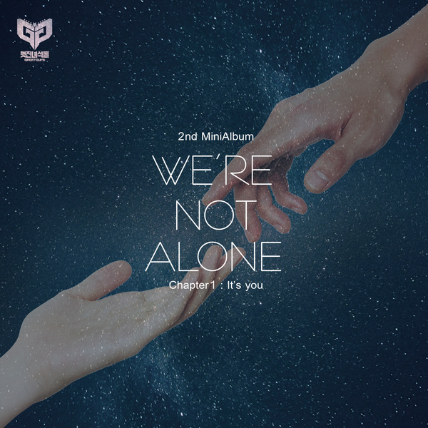 We're not alone_Chapter1:It's you