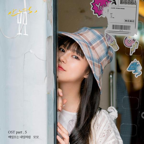 안녕, 모모 OST - Part.5 (웹드라마)