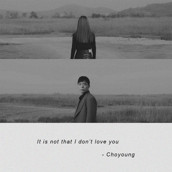 It is not that I don't love you