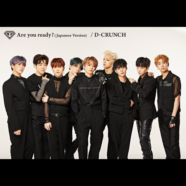 Are You Ready? (Japanese Ver.)
