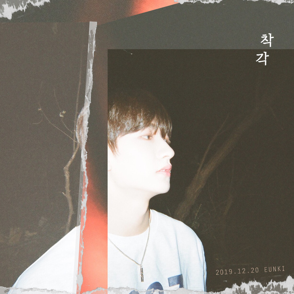 EUNKI 2nd Single Album (착각)