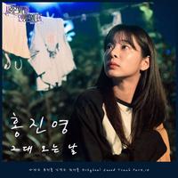 사랑은 뷰티풀 인생은 원더풀 OST Part.10 (KBS2 주말드라마)