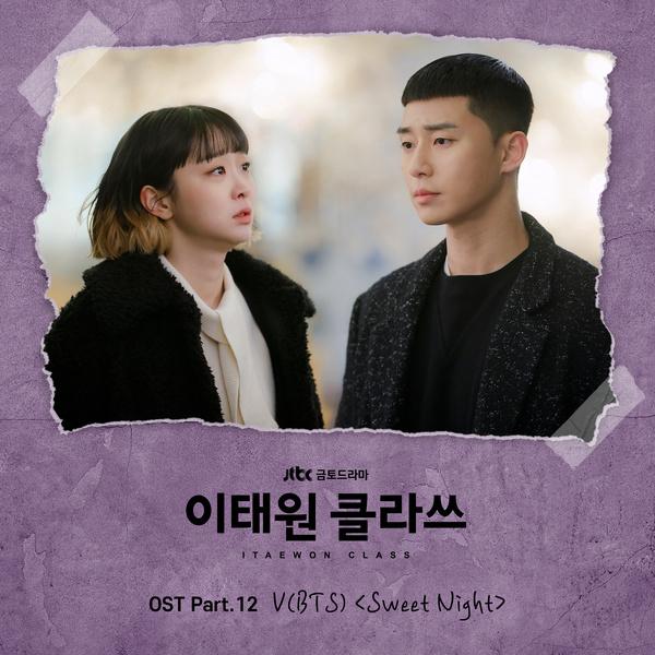 이태원 클라쓰 OST Part.12 (JTBC 금토드라마)