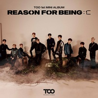 REASON FOR BEING : 인(仁)
