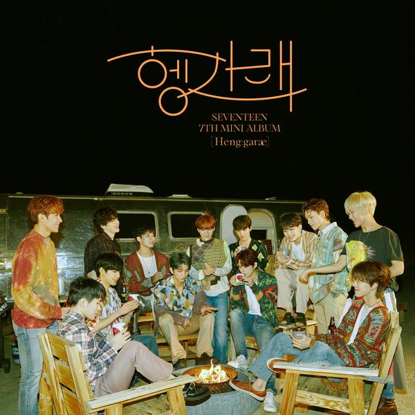 SEVENTEEN 7th Mini Album '헹가래'