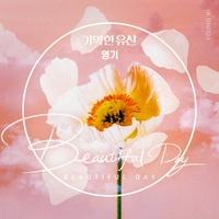 기막힌 유산 OST Part.17 (KBS1 일일드라마)