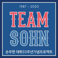 Team Sohn