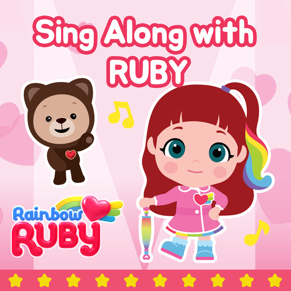 Sing Along with Ruby!
