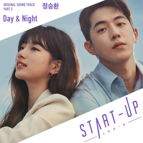 (韓劇) Start-Up:我的新創時代 OST