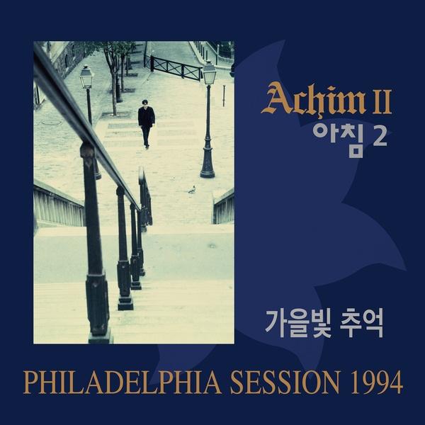 가을빛 추억 (Philadelphia Session 1994)