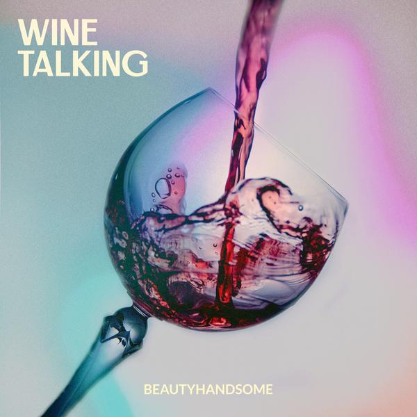 와인 토킹