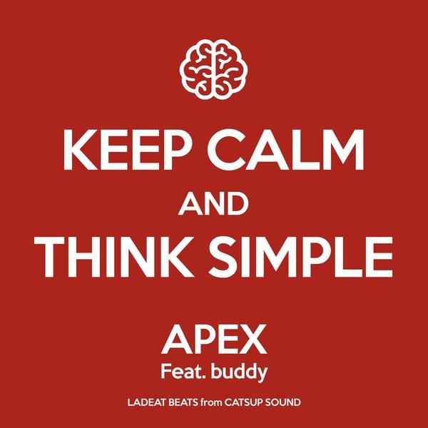 단순하게 생각해