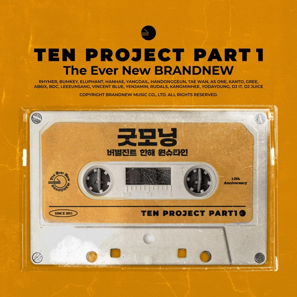 TEN PROJECT Part.1