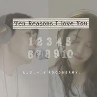 그대를 사랑하는 10가지 이유 (2021)
