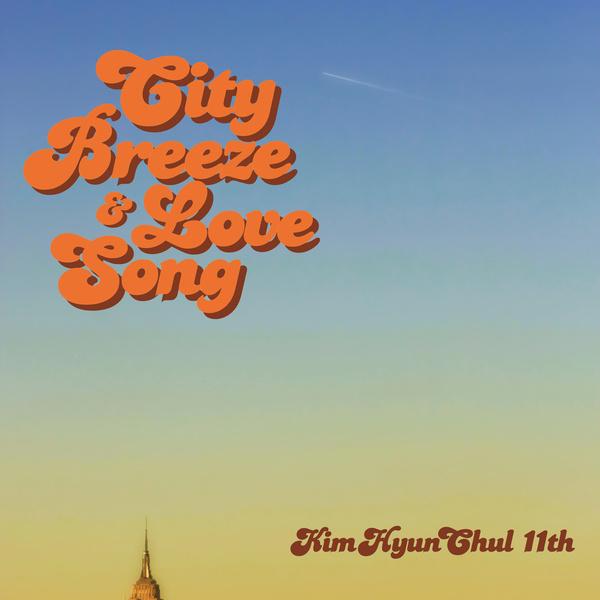 City Breeze & Love Song