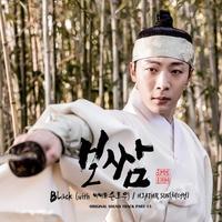 보쌈-운명을 훔치다 OST Part.15 (MBN 주말드라마)