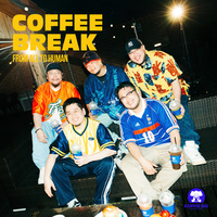 COFFEE BREAK X 프롬올투휴먼 / 커피브레이크 X 프롬올투휴먼