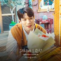 오케이 광자매 OST Part.8 (KBS2 주말드라마)