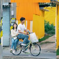 알고있지만, OST Part. 7 (JTBC 토요스페셜)