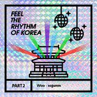 Feel The Rhythm Of Korea Part 2