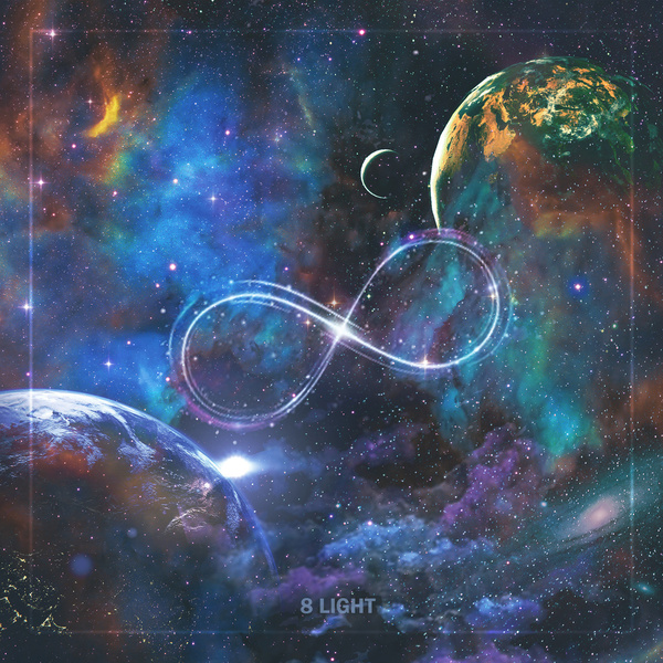 너의 우주