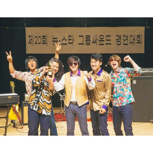 YB (윤도현 밴드)