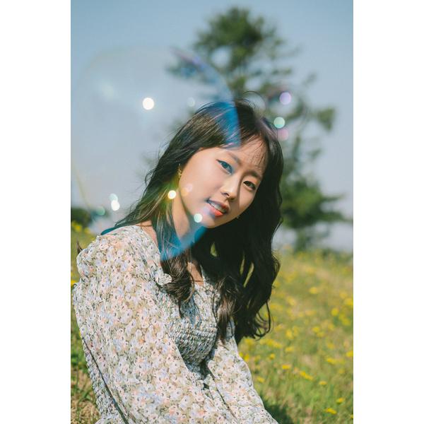 윤새 (Yunsae)