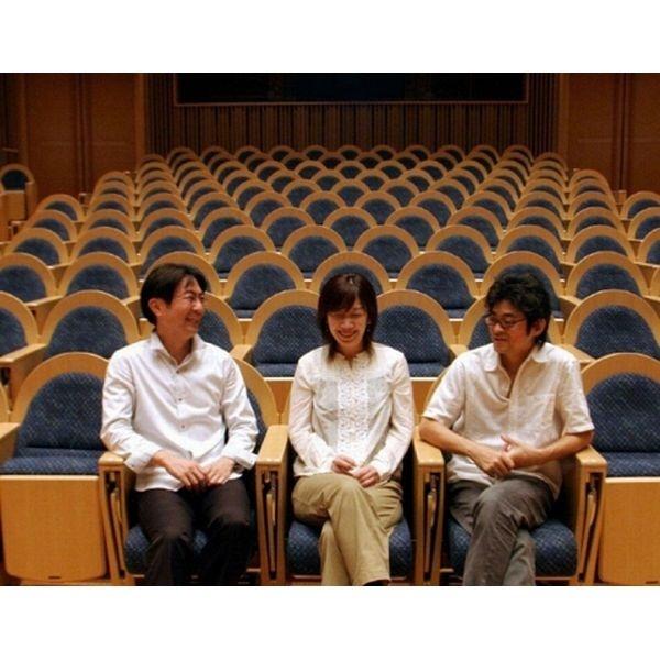 Kazumi Tateishi Trio