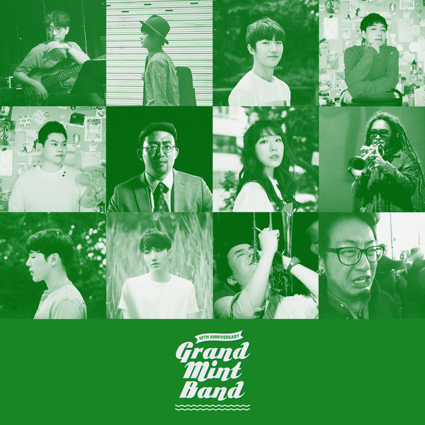 Grand Mint Band (GMB)
