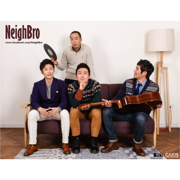 네이브로 (NeighBro.)