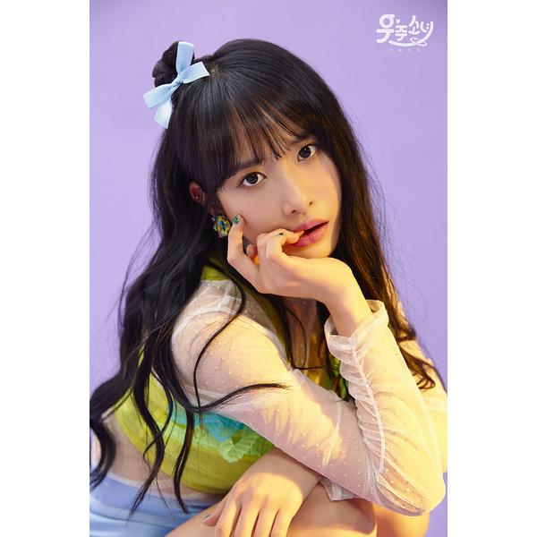 설아 (우주소녀)