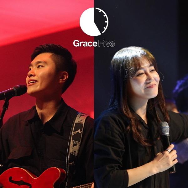 Grace Five