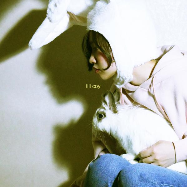 리리코이 (lili coy)