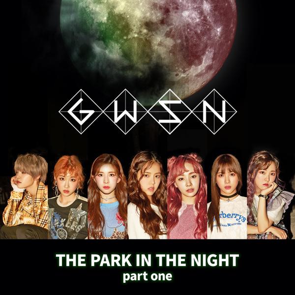 공원소녀 (Girls in the Park)