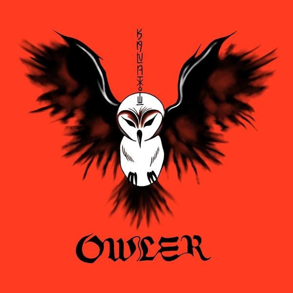 OWLER (아울러)