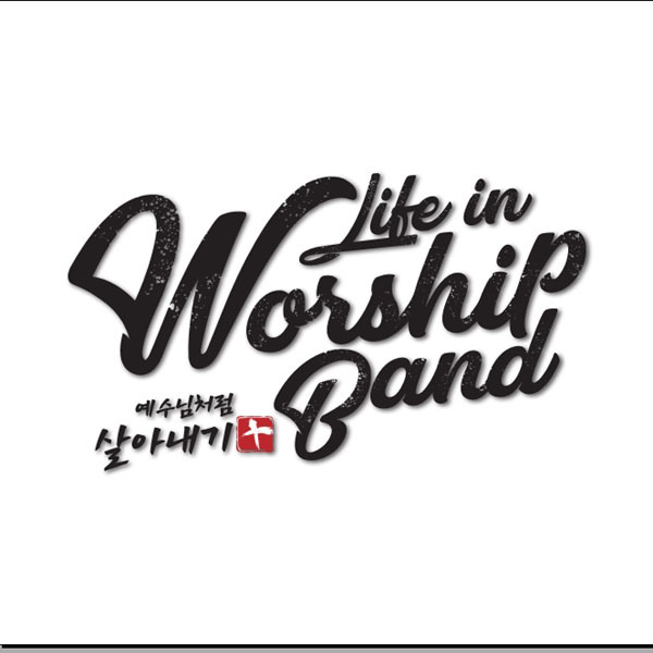 Life in Worship Band