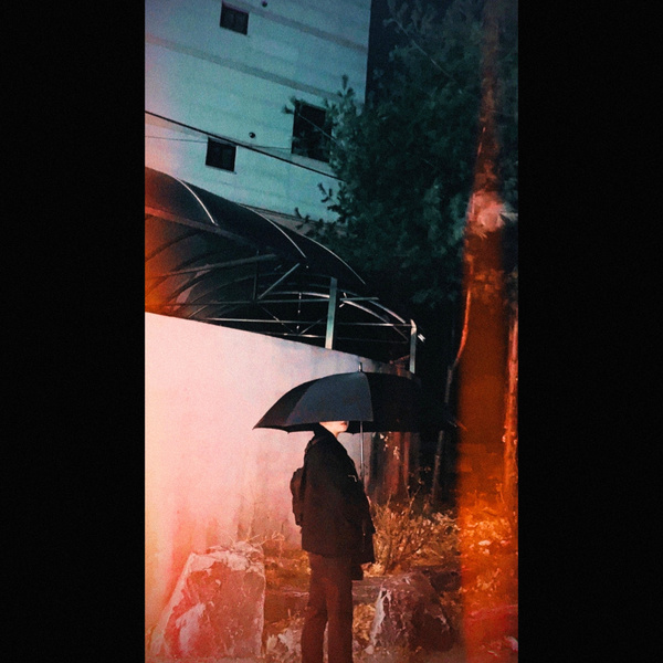 VENI RAIN