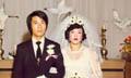 Wedding Day (Ver. 2)