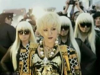 Chitty Chitty Bang Bang (Feat. Ceejay Of Freshboyz)