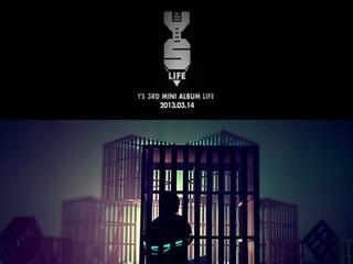 Life (Teaser 2)