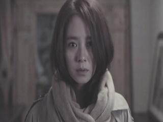 Winter Song (Teaser 2)