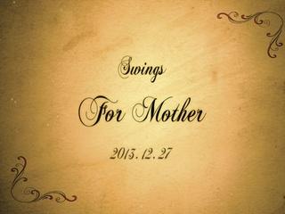 For Mother (Teaser)